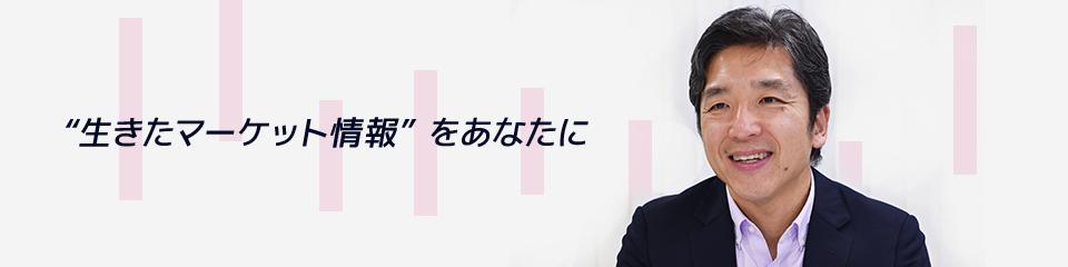 志摩力男トップイメージ